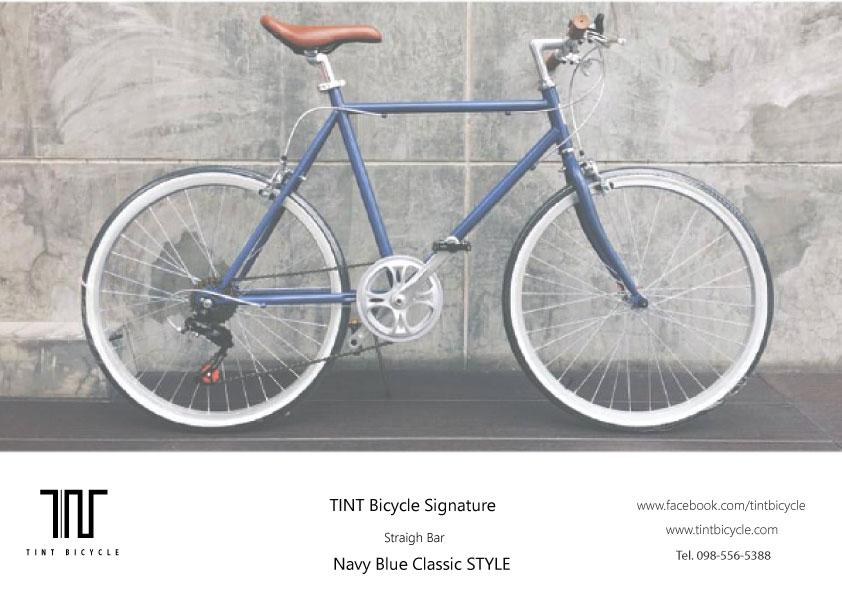 จักรยานโมเดิร์นวินเทจ navyblue tintbicycle